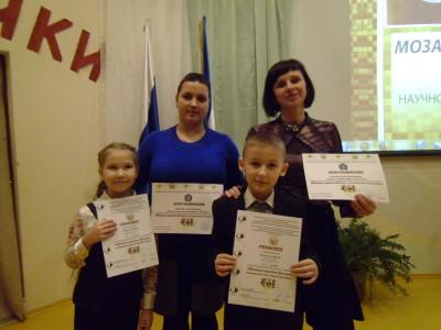 учителя Лаврык В.А., Кичанова И.В. и учащиеся Мигдалев Артем и Бабак Варвара