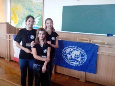 Юные члены русского географического общества- это КРУТО!