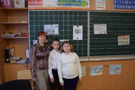 2-В класс
