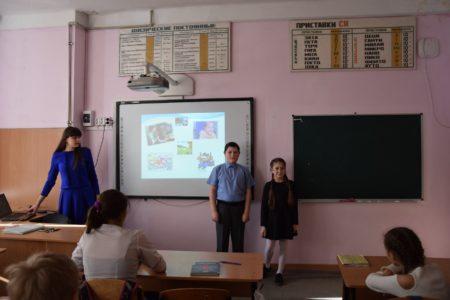 5-В класс