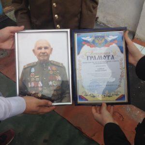 Ветеран Великой Отечественной войны – Зайцев Илья Ильич