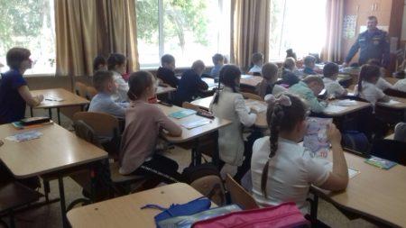 Лекция МЧС во 2-А классе
